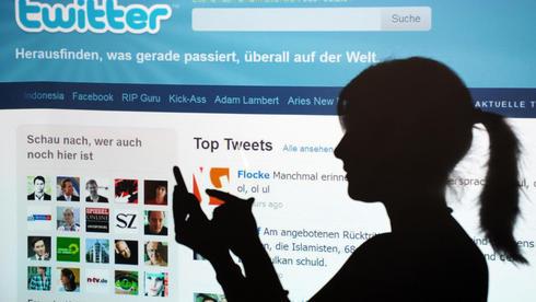 Jugend und Internet